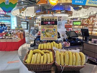 新東陽認購1.8公噸黑龍蕉 邀國道用路人一起用愛助蕉農