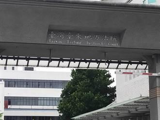 旅遊到台東民宿偷試用保養品 婦遭罰1萬5