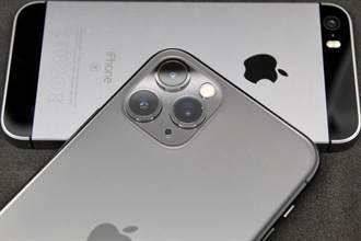 iPhone 12 來勢洶洶!網曝「蘋果生活圈」門檻