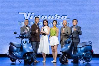 Yamaha「我·耀·你」 Vinoora再掀時尚話題