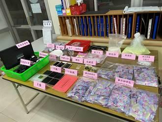 台南新化警分局掃毒 查獲毒品咖啡包分裝場及爆裂物