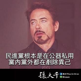 孫大千:中天若被關 證實5月總統府洩密案是真的