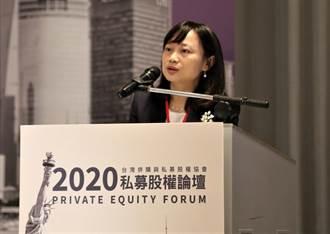 勤業眾信:私募股權基金 跨足各產業