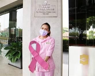 響應國際乳癌防治月 五星級飯店10/28舉辦免費乳癌篩檢