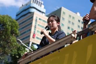 年輕人得罪誰 徐巧芯:真的國民黨倒了台灣就會好嗎?
