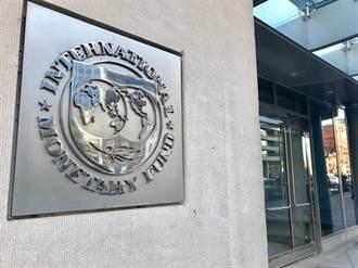 大漲攏是假? 若經濟復甦慢 IMF警告:股市將大跌