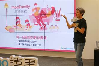 Readmoo讀墨電子書發表家庭帳號與會員等級新服務