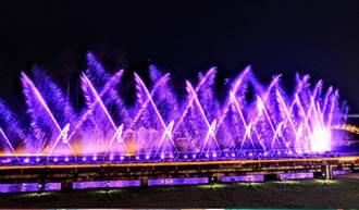 桃園大溪新景點!慈湖夢幻水舞光雕秀 每晚都有精彩表演