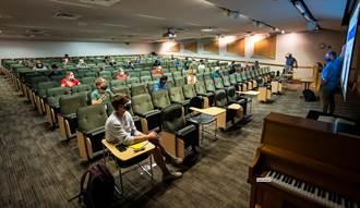 學生故意染疫賣血漿賺外快 美大學撂重話:逮到就開除