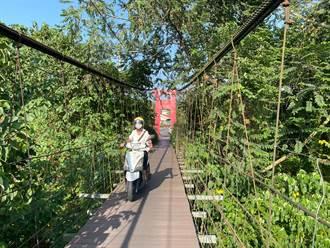能騎車通過的吊橋 村民集資為義仁吊橋換新裝