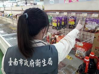 民眾賣場買到有蟲調理包怒PO文 衛生局稽查 業者已下架