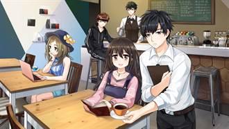 《晴天咖啡館》打造戀愛 X 精品咖啡創新PC遊戲 一次體驗手沖咖啡、了解台灣在地文化