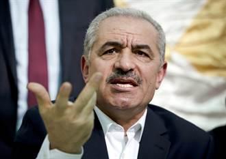 川普當選「森七七」 巴勒斯坦總理:願天佑吾國