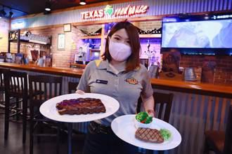 身份證有這4個數字就中了!美式牛排餐廳霸氣送火烤豬肋排