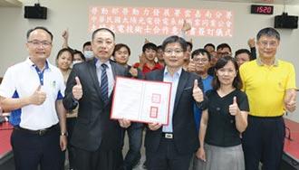 太陽光電乙級技術士 雲嘉南分署考取率達7成