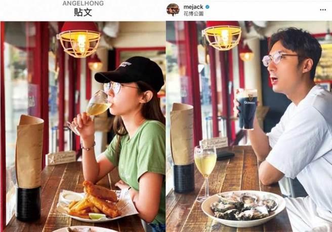 身為「海鮮控」的洪詩,與李運慶在同間餐廳的同個位置吃生蠔,她手中的高腳杯,和男方照片中的是同一款。(圖/翻攝自兩人的IG)