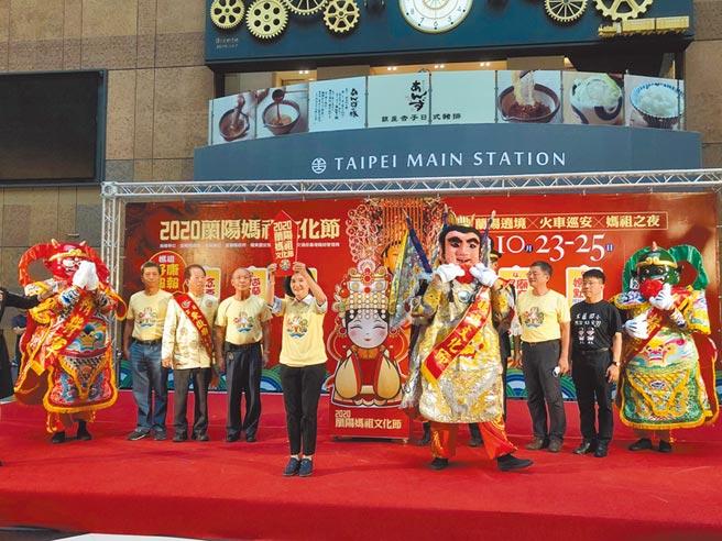 蘭陽媽祖文化節起跑,宜蘭縣長林姿妙邀請全民體驗蘭城風情。(吳康瑋攝)