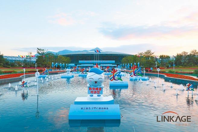 第三屆數字中國建設峰會於福州登場。(主辦方提供)