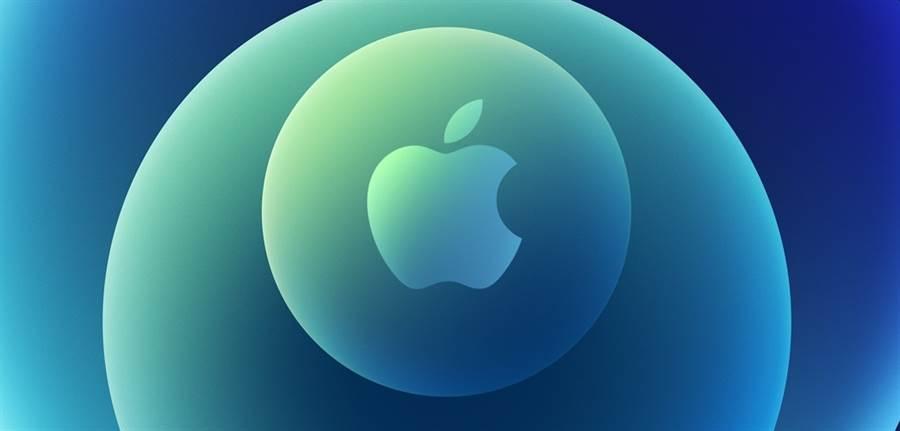 蘋果10月發表會落幕 iPhone 12系列攜HomePod mini亮相
