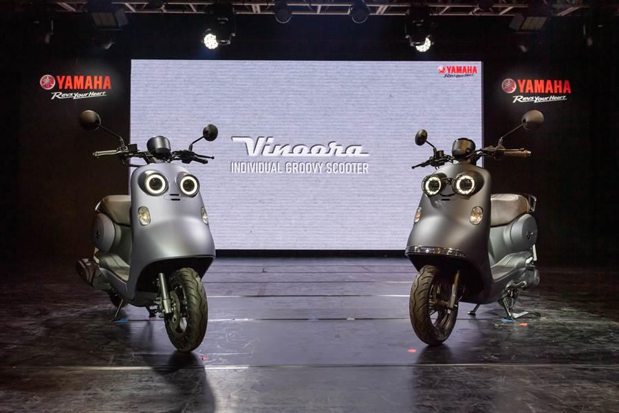 Yamaha的獨特時尚品味 Vinoora水汪汪大眼超前衛