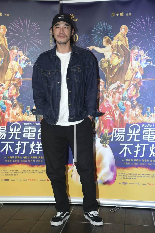 黃騰浩首度擔綱製作人,14日出席自己作品、公視人生劇展《陽光電台不打烊》媒體茶敘。(公視提供)