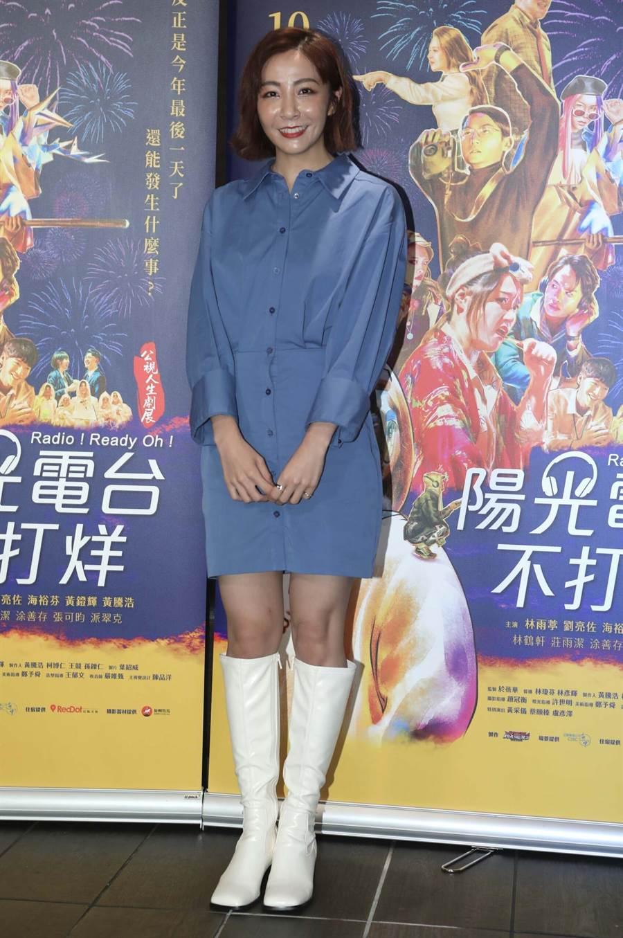 林雨葶首挑主演,出席公視人生劇展《陽光電台不打烊》媒體茶敘。(公視提供)