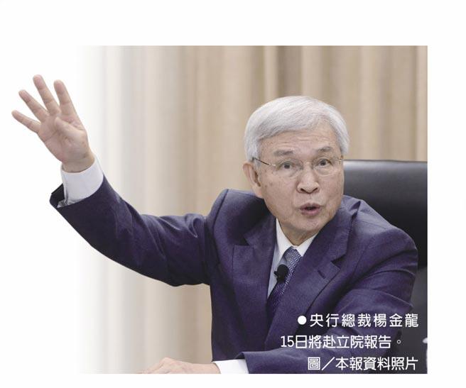 央行總裁楊金龍15日將赴立院報告。圖/本報資料照片