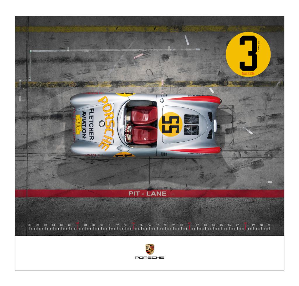 Porsche 2021年官方日曆開始上架販售