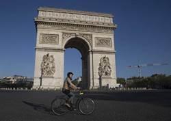 新冠疫情升溫 法國再宣布公衛緊急狀態 將實施宵禁