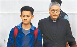 港媒爆:台灣駐香港辦事處拒絕陳同佳申請入台證