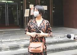 女大生扮Coser露「黑森林」被訴 開庭不認罪:被仇人偷拍