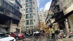 東海商圈氣爆釀4死 火調報告出爐