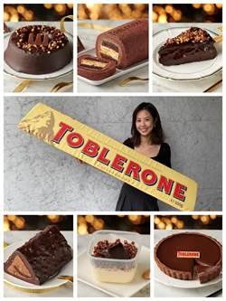 全聯攜手瑞士三角巧克力 首推獨家聯名甜點