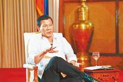 菲總統要全民接種新冠疫苗 盼疫苗來自這兩國