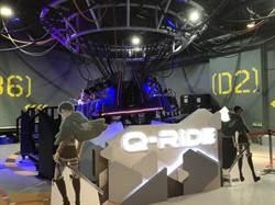 智崴18座飛行劇院明年開幕 董事長預告營運將絕地大反攻