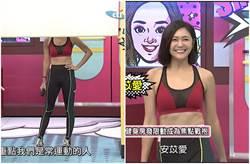 女星健身房穿搭太性感 中空裝曬腹肌 運動內衣辣薄紗露東西半球