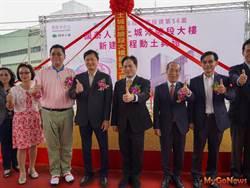 國泰人壽投資48億興建廠辦大樓動土