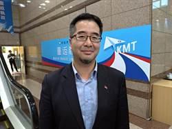 中天新聞關台 蕭旭岑:NCC「東廠化」是台灣的悲哀