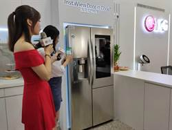 看好台中家電市場 LG智慧生活體驗館開幕