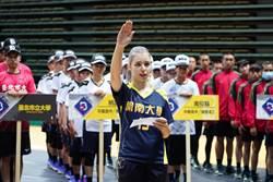 開南大學俄籍排球美女 精通4國語言