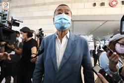 黎智英涉嫌6/4煽惑非法集結案今提訊 案件轉交區域法院審理