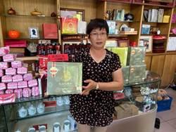 國際農村婦女日  坪林女新農李璧筠百年茶莊創新生