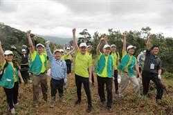 企業吹「植樹造林」風 號召百人守護環境