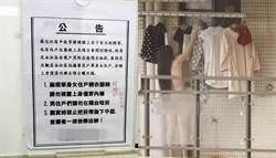 長髮妹「裸上空曬衣照」引暴動 網曝真相:不是在台南