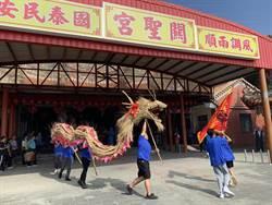 三義雲火龍節周末登場 繪本、舞蹈傳承節慶文化