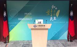 陸委會:48位台灣人在大陸失聯 「無法確認行蹤」