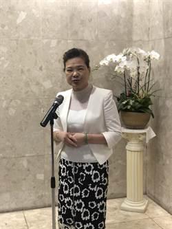 淘寶台灣最終選擇關站 經濟部長否認有明暗示
