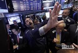 疫情惡化、經濟刺激方案難產 美股開盤大跌300點