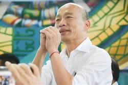 韓國瑜會戰桃園或台北市長?王淺秋爆他唯一選擇