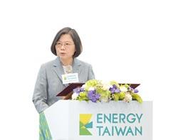 國際智慧能源週開幕-總統提三戰略 拚亞洲綠能中心